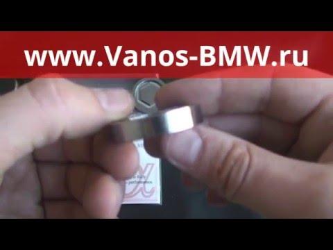 Vanos-BMW.ru - №3+ Ремкомплект на одинарный Ванос БМВ Single vanos M50TU M52
