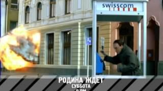 «Родина ждет» - сериал на RTVi