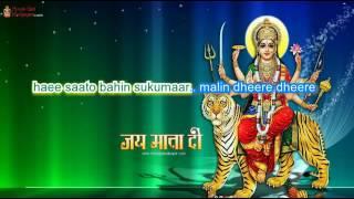 Mori Maiya Ke Karihe Singar Vakti Karaoke Bhojpuri By Ram Adesh Kushwaha