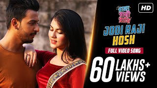 Jodi Raji Hosh Video Song | Raja Rani Raji