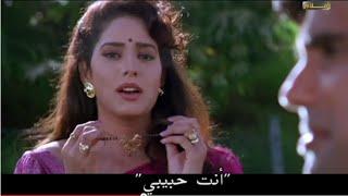 Na Kajare Ki Dhar - Mohra - Sunil Shetty