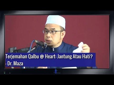 Réfutation des chants religieux (Zikiris) Soufis - en Bamoun - Abou Abdallah Al-Baamouni from YouTube · Duration:  34 minutes 34 seconds