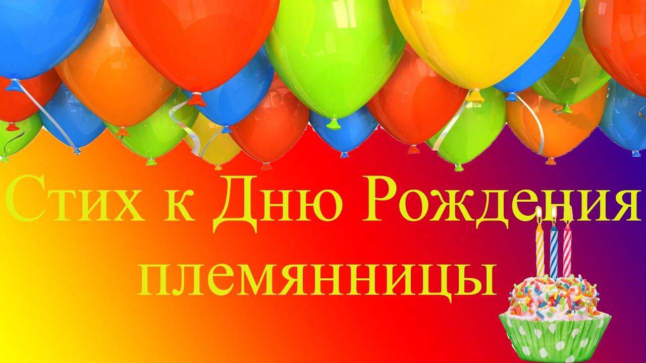 Поздравление девочке с днем рождения 4 года картинки 13
