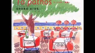 """作詞:Guido Castordo 作曲:Ennio Morricone 編曲:前野知常 from """"ト..."""