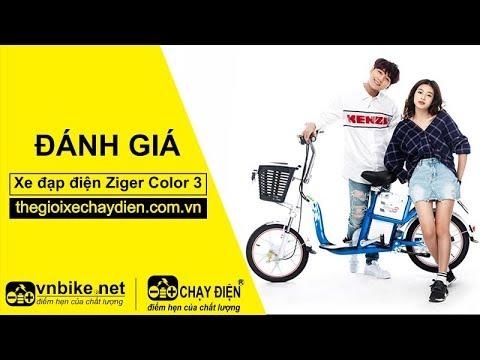 Đánh giá xe đạp điện Zinger Color 3