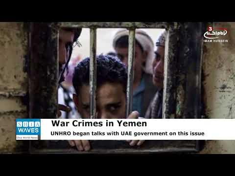 """UN: """"UAE soldiers tortured Yemen prisoners"""""""