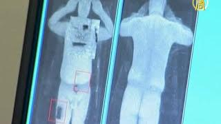 Сканер «раздевает» пассажиров в аэропорту Манчестера