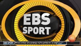 EBS Sprot: 5th Week Ethiopian Premier league News