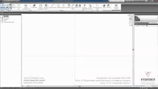 Vysotskiy consulting - Видеокурс Autodesk Revit MEP - 12.15 Создание марки 1