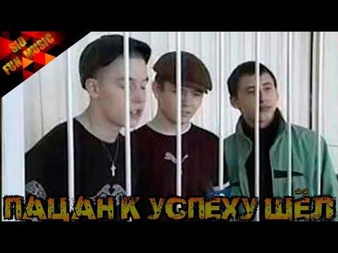 В результаті спецоперації в Києві затримали близького до режиму Кадирова росіянина, який приїхав з метою вимагання - Цензор.НЕТ 9669