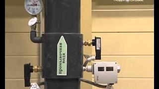 Новые станции обезжелезивания воды в Лобне(Вода в Лобне станет качественней. Репортаж телеканала