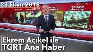 Ekrem Açıkel ile TGRT Ana Haber - 23 Ekim 2018