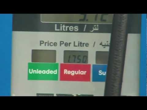 Egyptian Gas Station / Egyptian Petrol Station