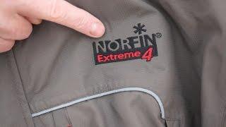 Зимний Костюм Norfin Extreme 4(ПОДПИСЫВАЙТЕСЬ на канал - https://www.youtube.com/user/sappilot74 ДОБАВЛЯЕМСЯ в друзья http://vk.com/id348535885 ЗАДАЕМ ВОПРОСЫ в группе., 2016-01-21T17:53:59.000Z)