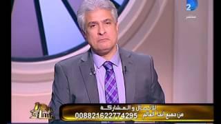 العاشرة مساء  الحوار الكامل لصافيناز مع وائل الإبراشى