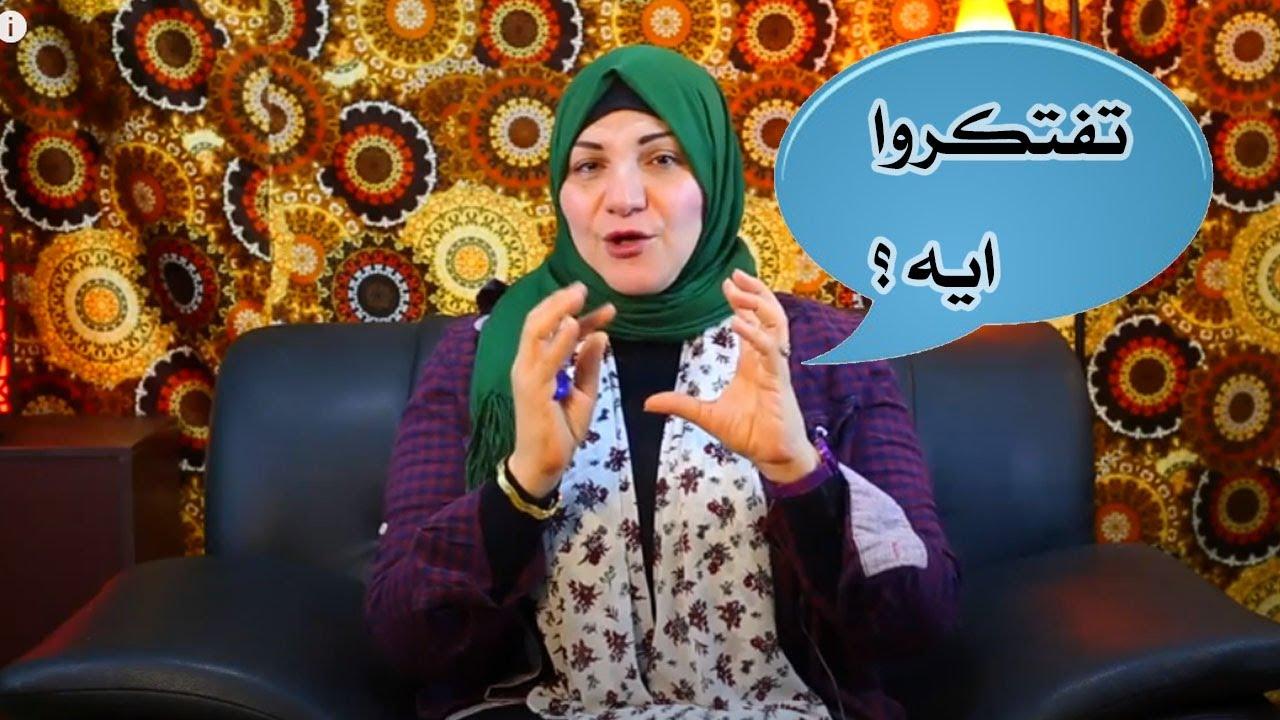 الحاجات اللى بيعشقها  الرجاله فى الستات للرجال فقط !