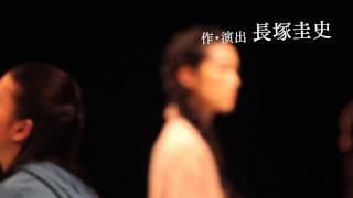 http://www.spiders.jp/ 阿佐ケ谷スパイダース『荒野に立つ』 東京:201...