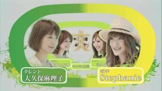 【Stephanie tweets】https://twitter.com/stephanie0805 【Stephanie O...