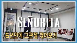 [취미생활] 티아라 지연(JI YEON) X 배윤정(Y…