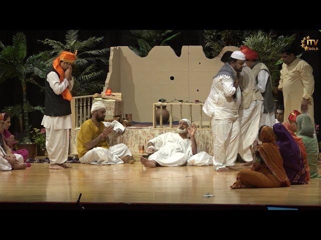 """Ek Me Anek"" Play Presents Shirdi Sai Baba's Glory - Plainfield High School- New Jersey"
