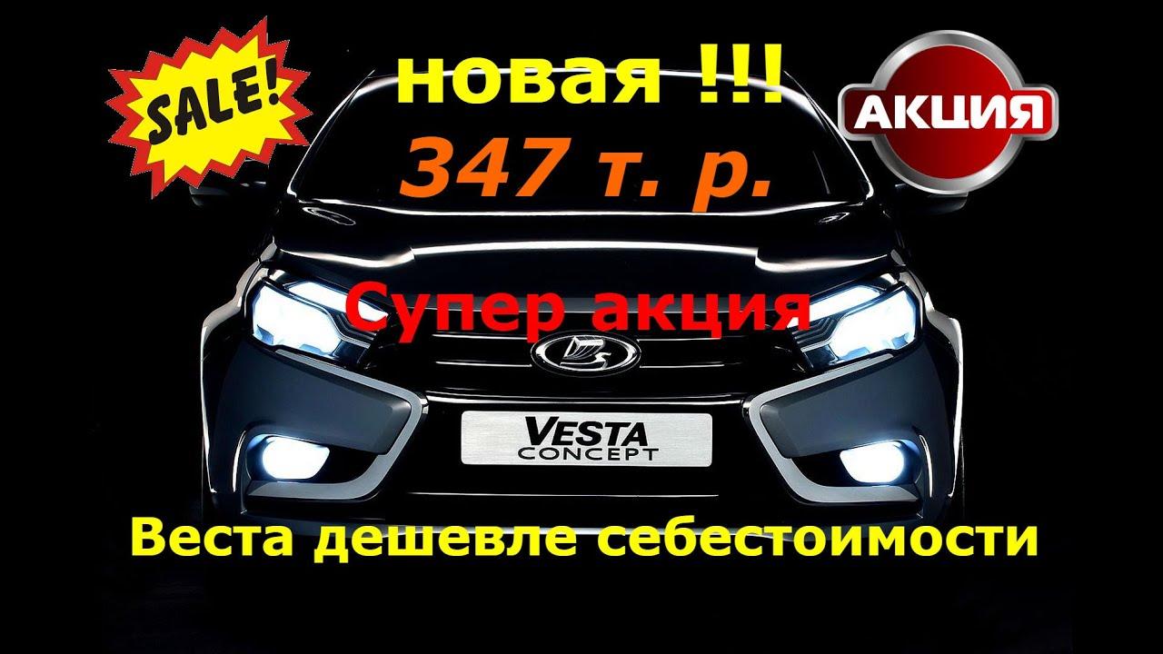 Объявления о продаже автомобилей в славянске-на-кубани. Продажа авто б/у и новых, частные объявления, авторынки и автосалоны.