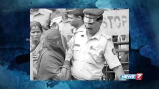 1993 Bombay serial bombings case   Thadayam   News7 Tamil