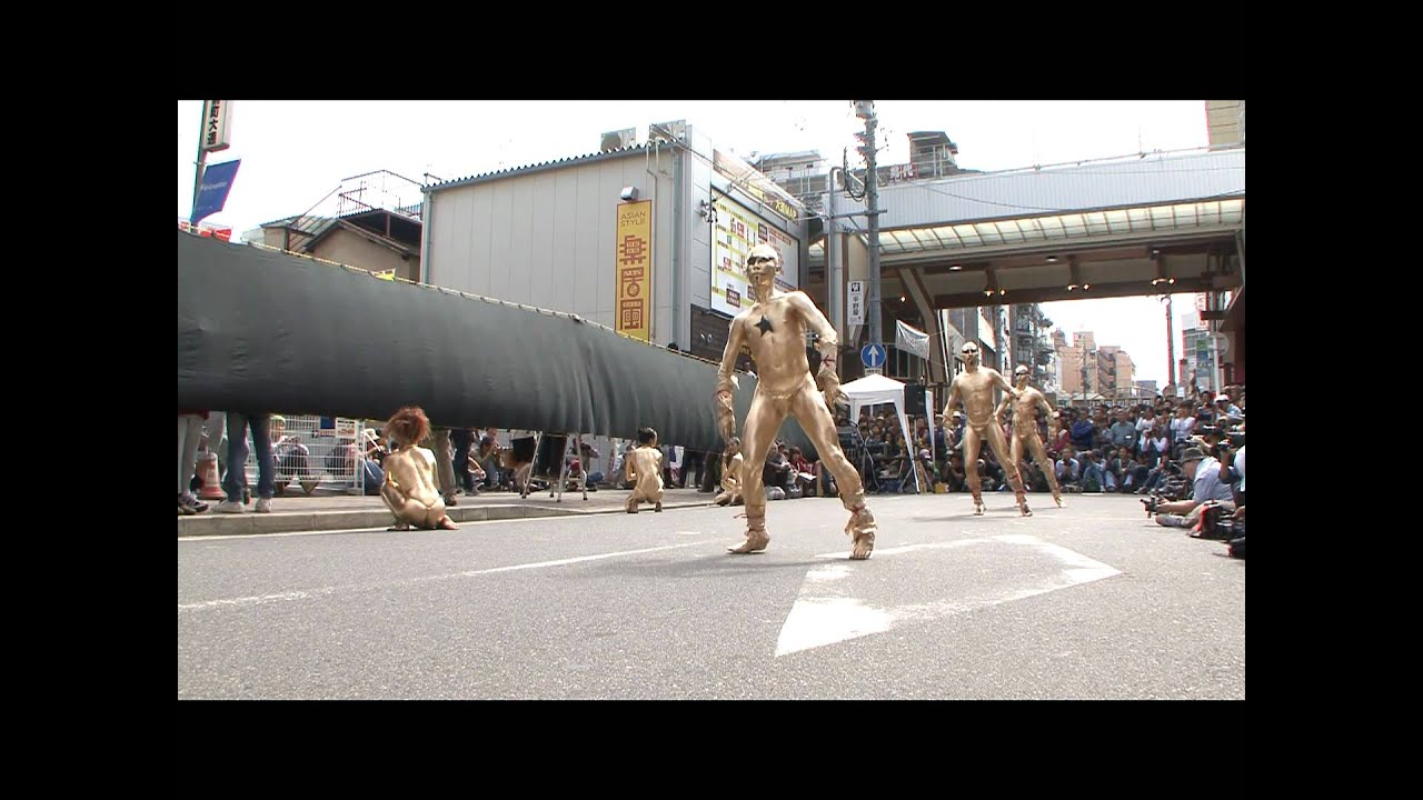 第33回大須大道町人祭 「金粉ショー 前半」 [13:43x720p]