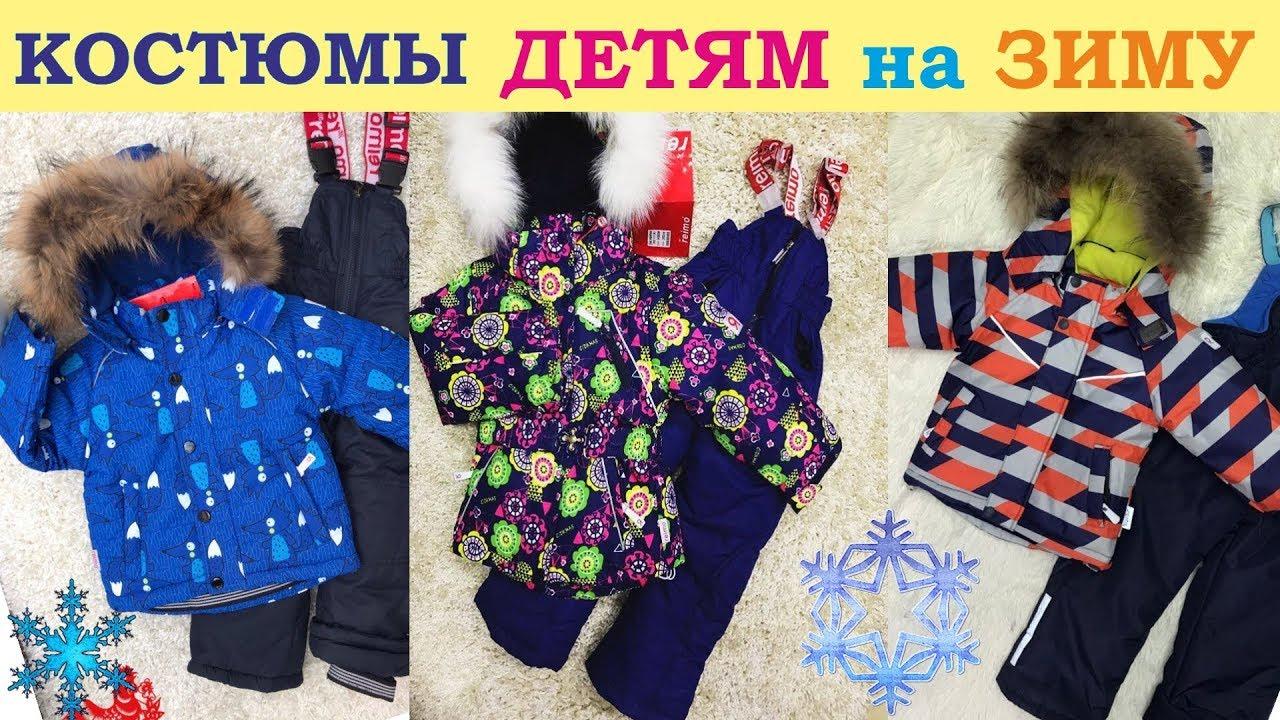 1. 5 спальное постельное белье со скидкой до 90% в интернет-магазине модных распродаж kupivip. Ru!. 400 товаров в продаже с доставкой по россии.