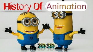 History Of Animation | एनीमेशन का इतिहास | Knowledge Easyway