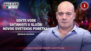 INTERVJU: Dimitrije Pastuović - Sekte vode satanisti u službi novog svetskog poretka! (2.9.2019)