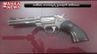 Man Hulchul With Duplicate Gun At Karimnagar   MAHAA NEWS