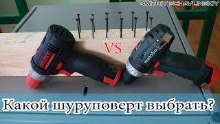 Порівняльний огляд-тест Metabo PowerMaxx BS Basic і Sparky BR2 10.8 Li-C-HD