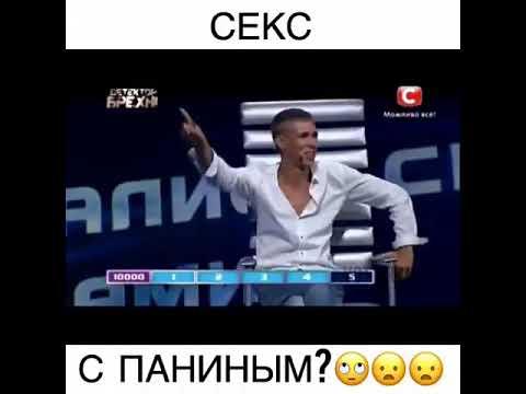 Видео c сексом