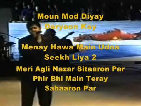 Tere Rang Rang ( Pakistni ) Free karaoke with lyrics by Hawwa -