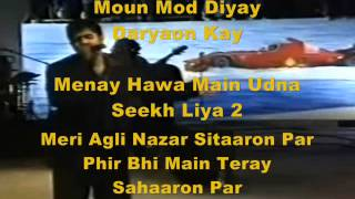 Tere Rang Rang ( Pakistni ) Free karaoke with lyrics by Hawwa -