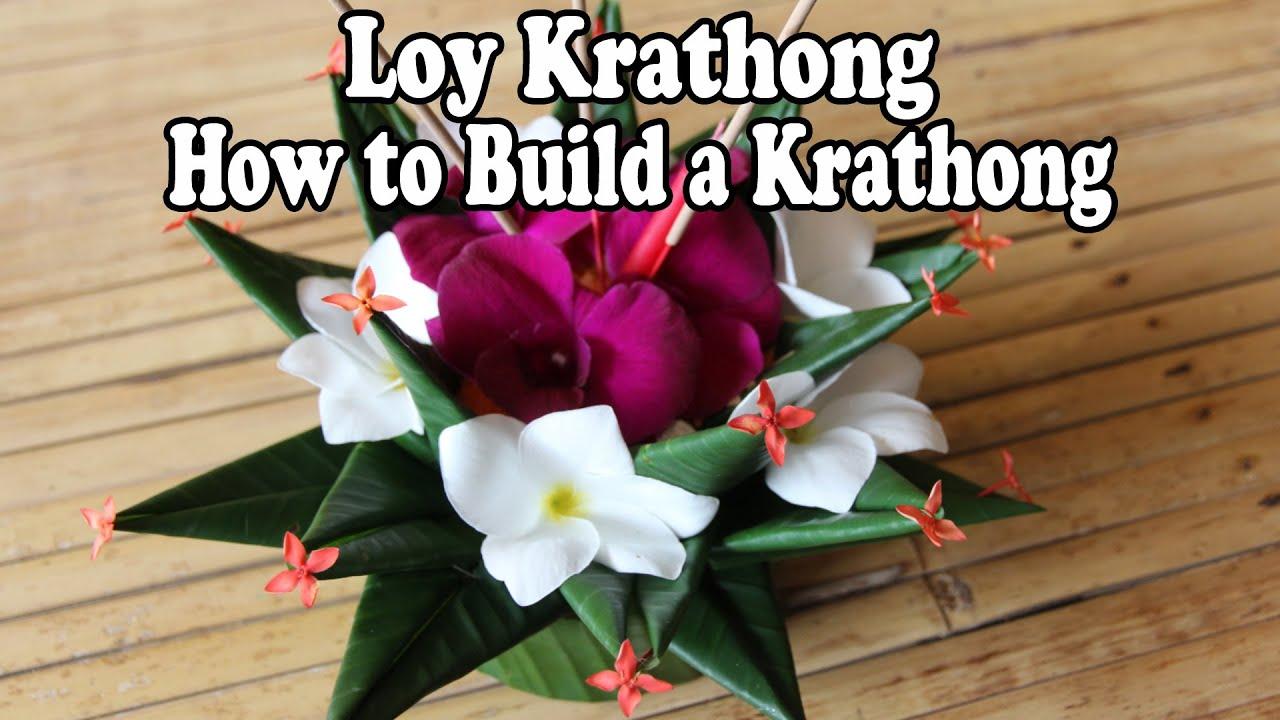 Loy Krathong Festival Thailand: How to Make a Krathong. ลอยกระทง