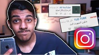 خلونا نشوف #تعليقاتكم ..!! ( انا اتميلح🙄💔)..!!