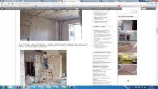 Сколько стоит ремонт квартиры?(, 2013-10-06T13:19:18.000Z)