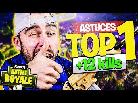 L'ASTUCE DU TOP 1 AVEC +12 KILLS SUR FORTNITE !!
