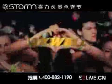 2013 STORM Electronic Music Festival in Shanghai