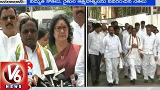T Congress meets Governor Narasimhan to discuss on farmers pro…