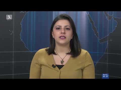 Azerbaijan News 07 03 2019