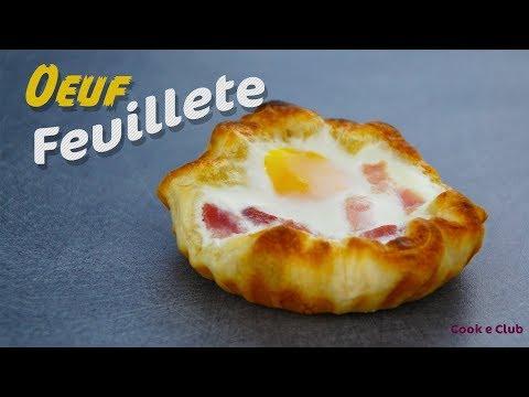 oeuf-feuilleté-aux-lardons