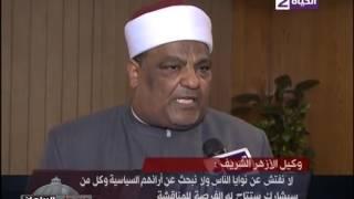 فيديو..عباس شومان: افتتاح أكاديمية لتدريب الأئمة والدعاة قريباً