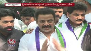 Special Story On AP Politics | Paritala Sriram Contest From Raptadu Constituency | V6 News