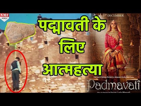 Padmavati Movie Protest: Man found hanging at Nahargarh Fort, Jaipur