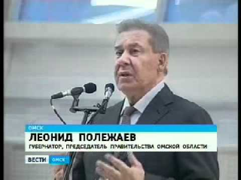 News Report-Opening Ceremony of OMSK New RG Training Center
