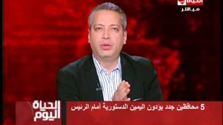 فيديو.. تامر أمين للحكومة: