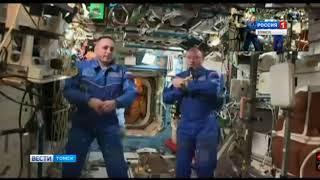 Атай Гюнюч в Шестом Космическом уроке 22.12.2017