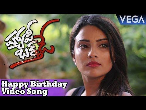 happy-birthday-2016-telugu-movie-songs-||-happy-birthday-title-video-song-trailer